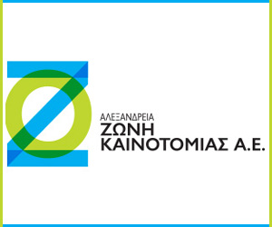 KAINOTOMIA